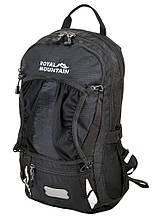 Туристический вело-рюкзак со светоотражающими вставками  Royal Mountain