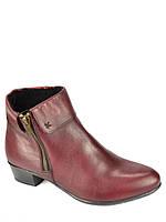 Ботинки женские Remonte D6572/35