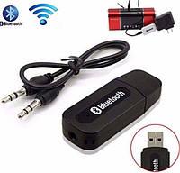 Bluetooth USB Стерео Приемник Аудио 3.5 Блютуз Адаптер Авто