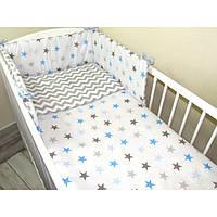 Комплект в кроватку Хатка Звезды бело-серый