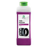 Полироль для шин Tire Polish 1kg Grass ТМ