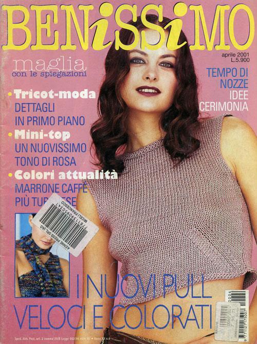 журнал по вязанию спицами Benissimo апрель 2001 продажа цена в киеве журналы газеты