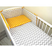 Комплект в кроватку Хатка Серый зигзаг с желтым