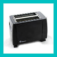 Тостер DOMOTEC MS-3230 Black!Акция