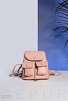 Рюкзак-мини Gepur