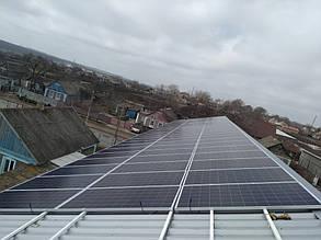 монтаж солнечных панелей Amerisolar 330