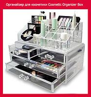 Органайзер для косметики Cosmetic Organizer Box!Акция