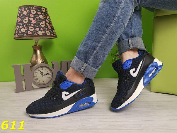 b54e40d1 Женские кроссовки Аирмаксы черные с синим, р.36-40 - Интернет-магазин
