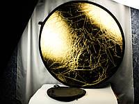 Фото отражатель рефлектор 2 в 1 - d 110 см