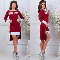Платье трансформер Новинка (BAD GIRL)