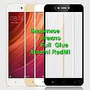 Защитное стекло   5D Full Glue для Xiaomi Redmi 4Х белое .черное, фото 2