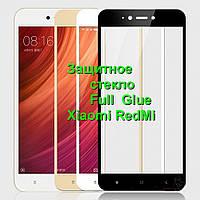 Защитное стекло   5D Full Glue для Xiaomi Redmi 4Х белое .черное