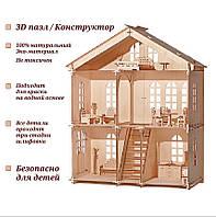 Большой 3 этажный кукольный домик для Барби с мебелью (конструктор). Ляльковий будинок.