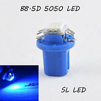 LED лампа в подсветку приборной панели, цоколь B8.5D SL LED