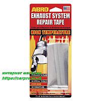 Термостойкая лента для ремонта глушителя и труб из любого материала ABRO ER-400