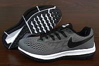 Мужские кроссовки Nike Air Zoom Pegasus Grey. Последняя пара 45-29см на ногу до 28.5см