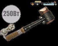 """Электропаяльник """"Топорик""""  250Вт (Харьков)"""