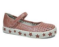 Модные детские туфли с перфорацией для девочки, Солнце pink, 27-30