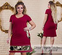 Женское платье Паетка, фото 1