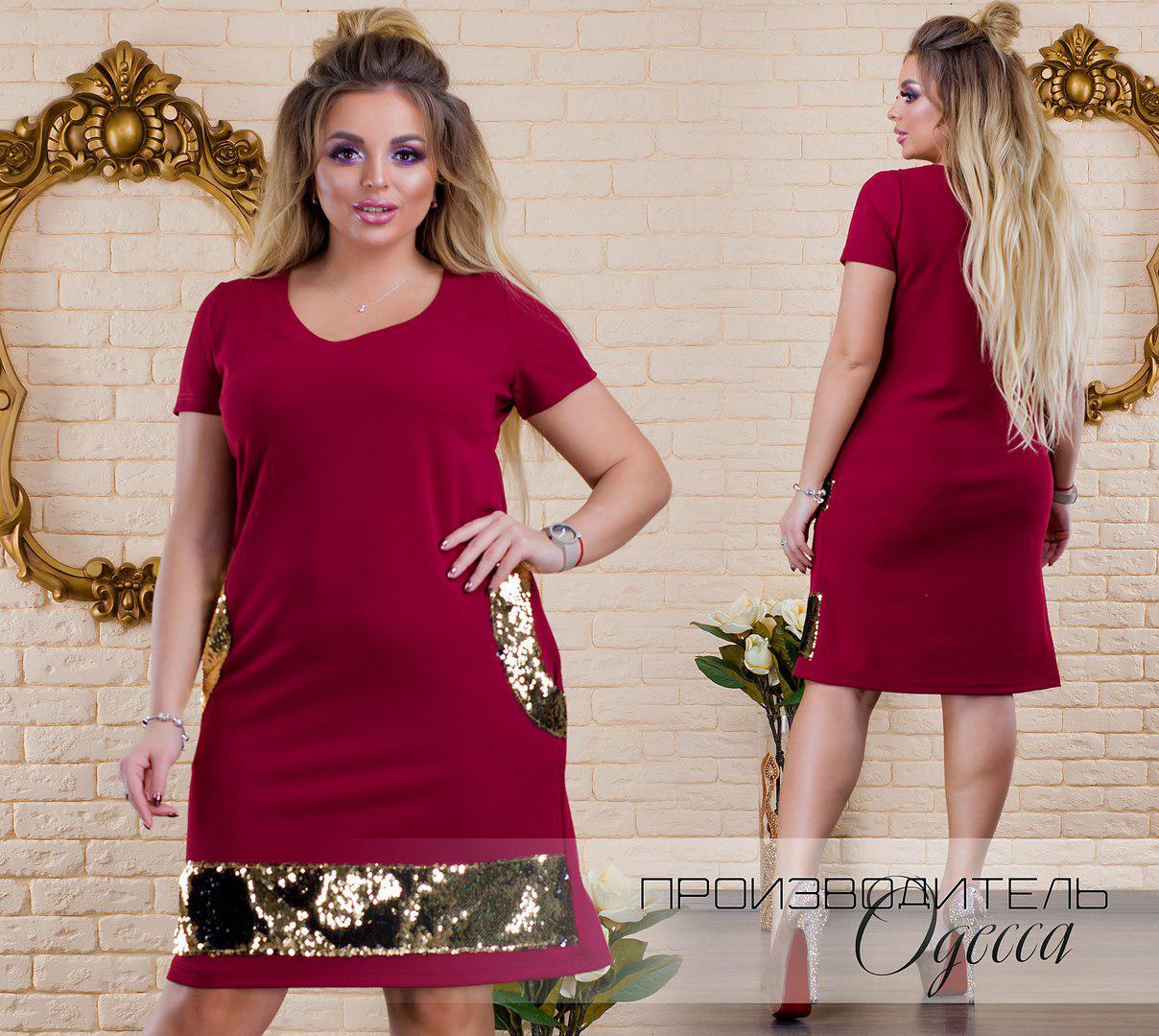 Женское платье Паетка