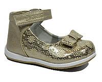 Детские туфли с высоким задником для девочки, Jong Golf gold, 19-26