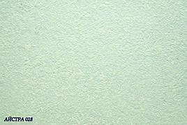 Рідкі шпалери Юрскі 028 Айстра