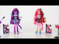 My Little Pony Ляльки , що співають із серії Рок-зірки