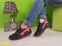 Разноцветные кроссовки хуарачи 609