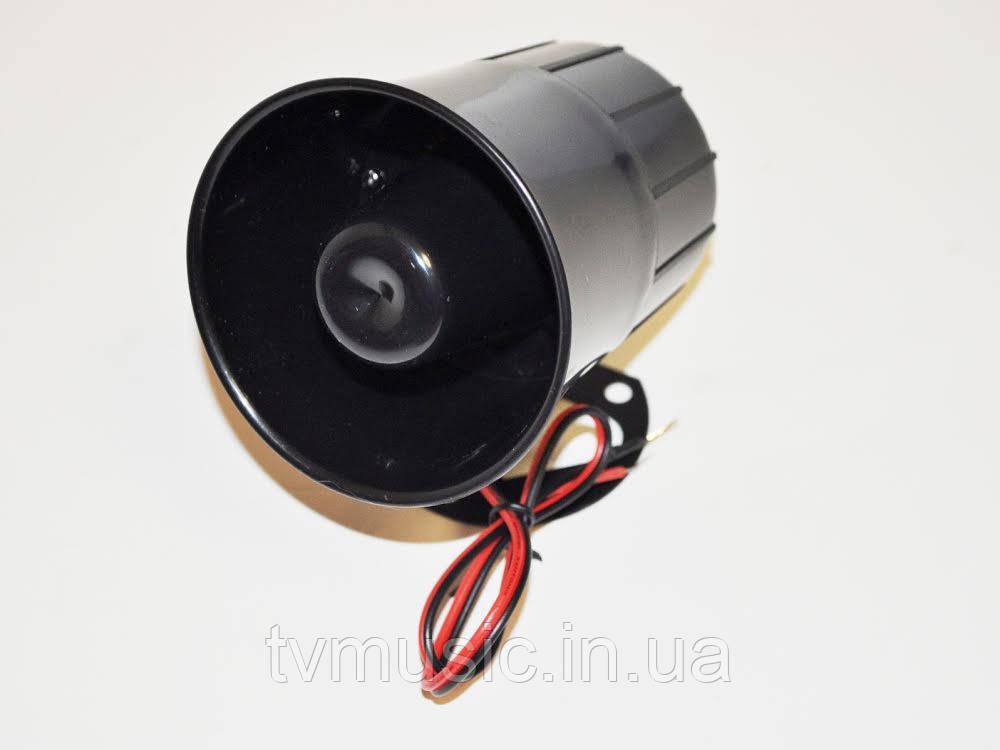 Сирена для сигнализации Vitol CA-90625