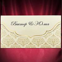 Пригласительные на свадьбу Sedef (5515)