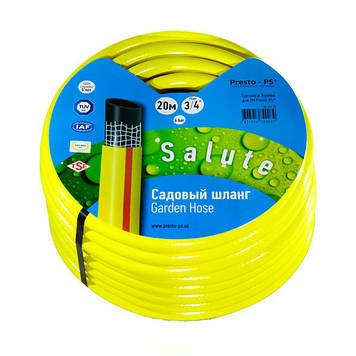 Шланг поливальний Evci Plastik Веселка (Salute) жовта діаметр 3/4 дюйма, довжина 20 м (SN 3/4 20)