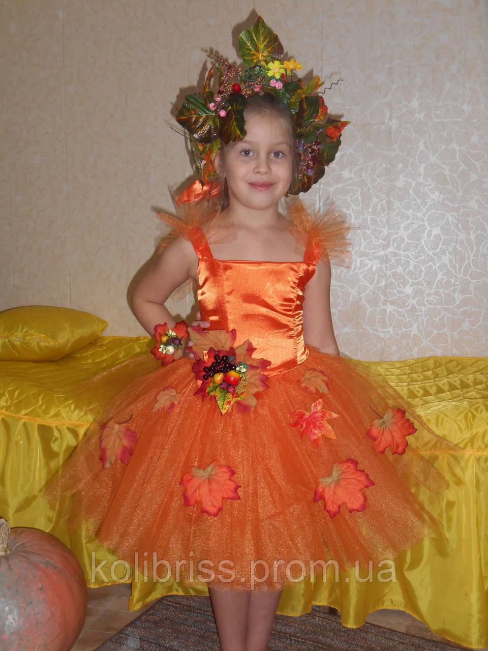 Шикарный костюм осень, королева осени, золотая осень фатин ... - photo#11