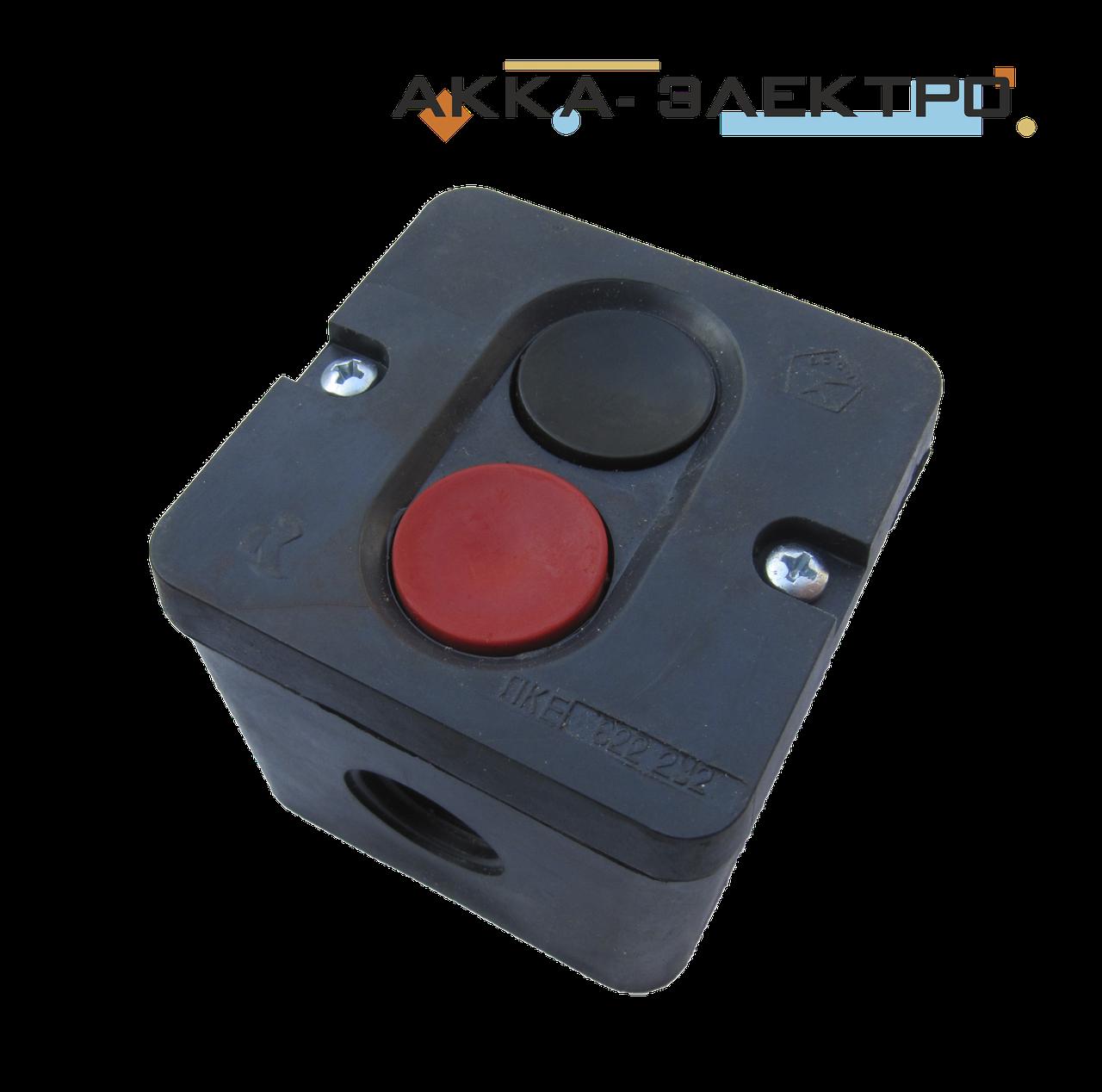 Пост кнопочный ПКУ-36 1-2-х(короткий)