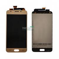 Модуль Samsung SM-G570F,DS J5 Prime gold service (оригинал) дисплей экран, сенсор тач скрин для телефона смартфона