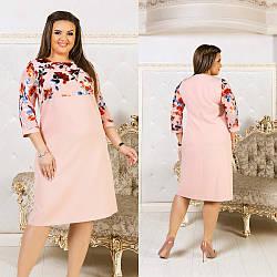 Прекрасное нежное платье с завышенной талией батал большие размеры