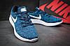 Сині чоловічі кросівки Nike Lunarepic Flyknit, фото 5