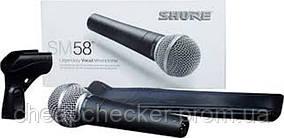 Микрофон Shure DM SM 58 Проводной