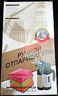 Ручной отпариватель для одежды (Hand Held Steamer) A6