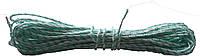 Шнур господарський 2,5мм*15м (10 штук)