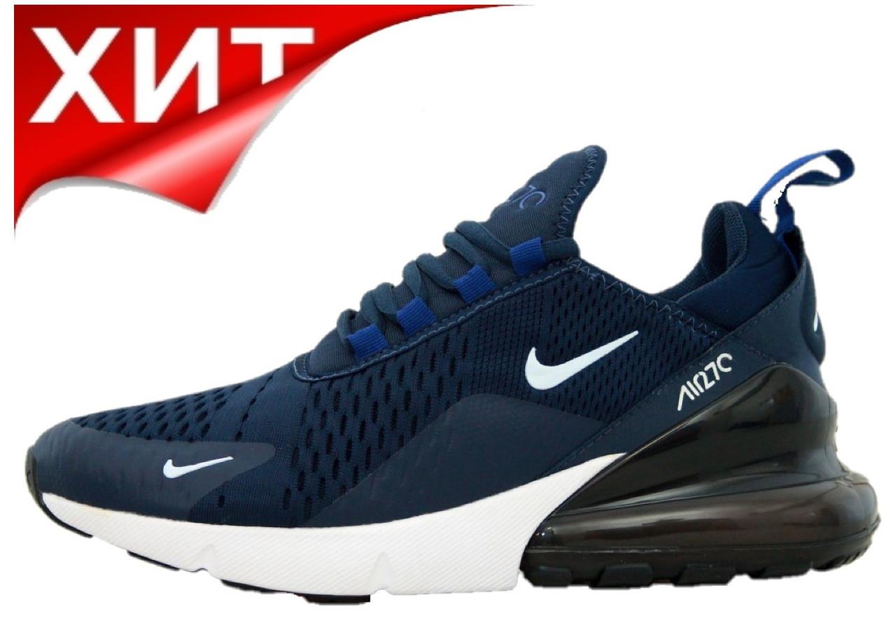 cd4f5c46 Мужские кроссовки Nike Air Max 270 Blue (найк аир макс 270, синие ...