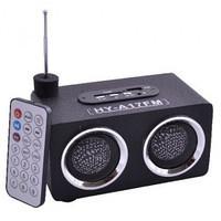 Портативная колонка Luxury A17 FM, MP3, USB