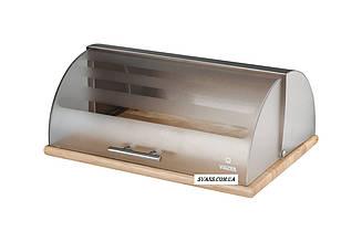 Хлебница с акриловой крышкой Vinzer 89151