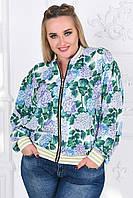 d27d69d938f Женская стильная блузка-бомбер на молнии Батал