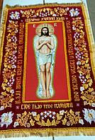Плащаница Христа без предстоящих