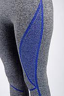 Лосины женские спортивные 19PL074 (Серо-синий)