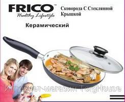Сковорода FRICO FRU-140 28 см