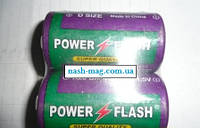 Батарейки Power Flash R20 (Super quaility), D