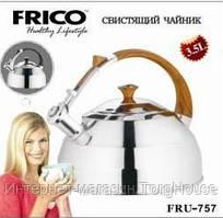Чайник металл. со свистком FRICO FRU-757, 3 л.