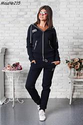 Стильный теплый женский  спортивный костюм, трехнитка на флисе. Размер 44-48. NM 215