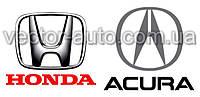 Кольца уплотнительные масляного насоса (к-т 3 шт) 1.8/2.0 Civic/HR-V 15101RNAA00 (OEM HONDA)